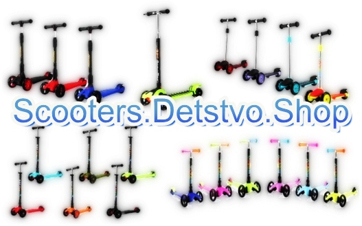 Scooters.Detstvo.Shop