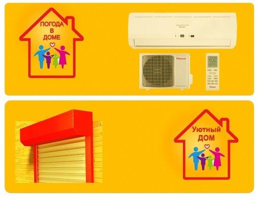 Домашние спортивные комплексы шведские стенки для детей и